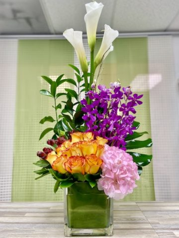 Sunshine Flower Arrangement Bouquet