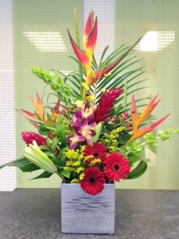 Tropical Paradise Flower Bouquet